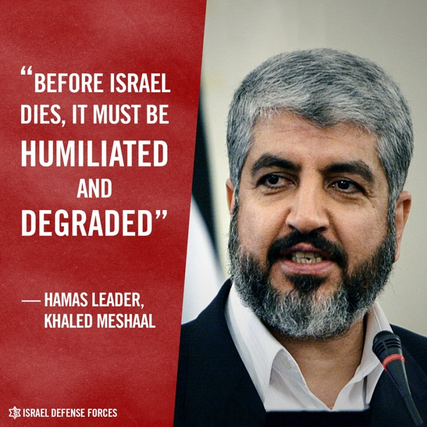 Israel political communication social media hamas quote