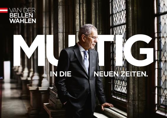 Austria Presidential Posters - Van_der_Bellen_Green Party